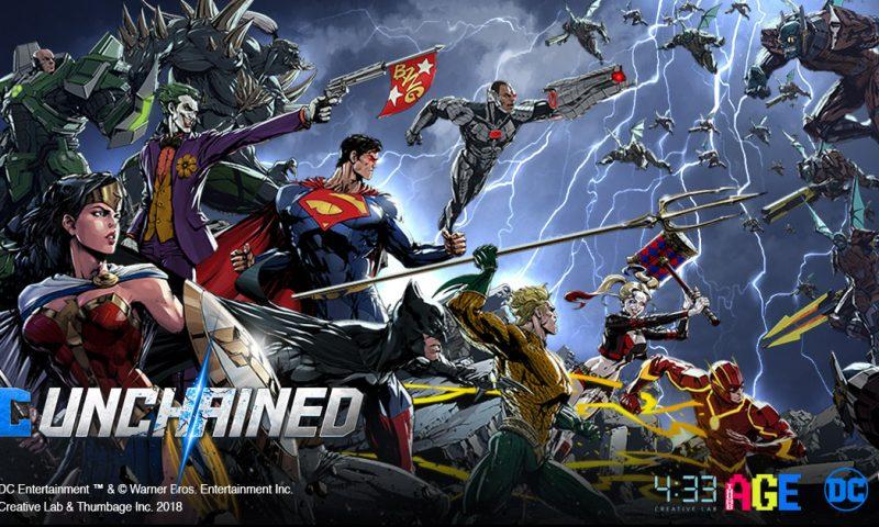 พร้อมยัง DC Unchained สงครามจักรวาล DC เปิดลงชื่อก่อนเปิด 29 มี.ค.