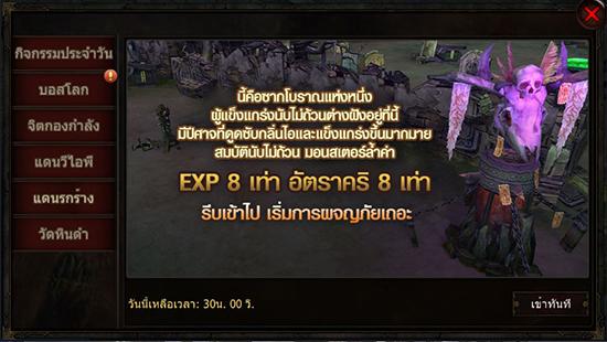 DD3192018010