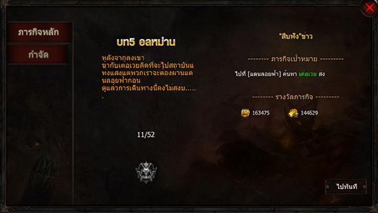 DarkDesert 33201804