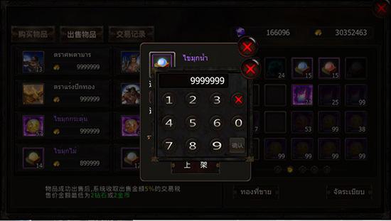 DarkDesert 33201811