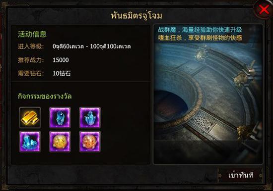 DarkDesert 33201812