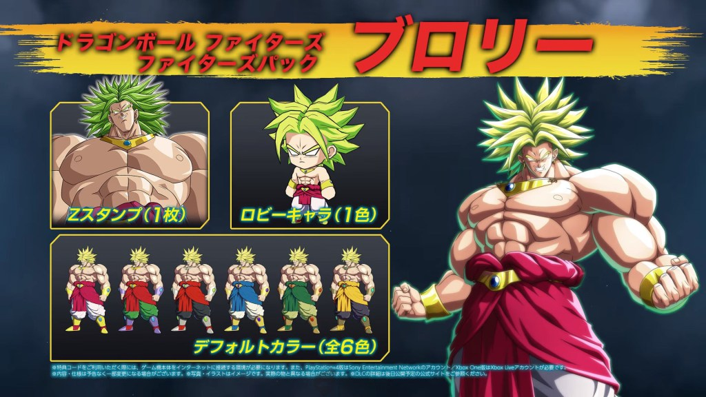 Dragon Ball FighterZ Broly 02
