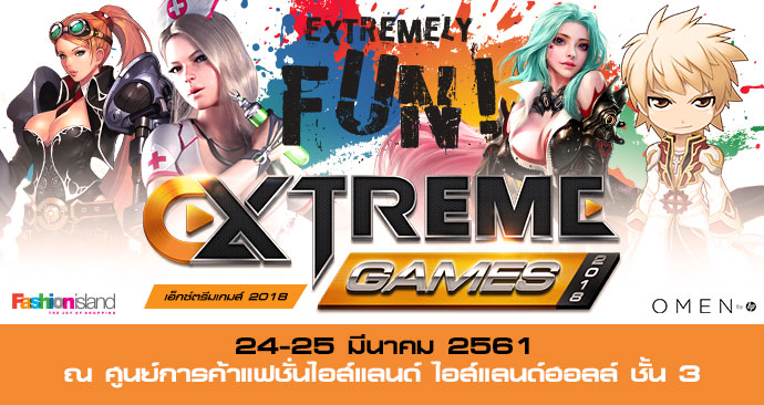 Extreme Games 2018 313201801