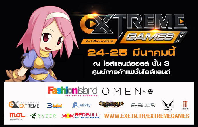 Extreme Games 2018 319201802