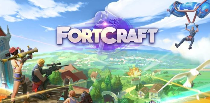 ลองมั้ย FortCraft เกมสร้างป้อมสไตล์ Battle Royale มาใหม่จาก NetEase