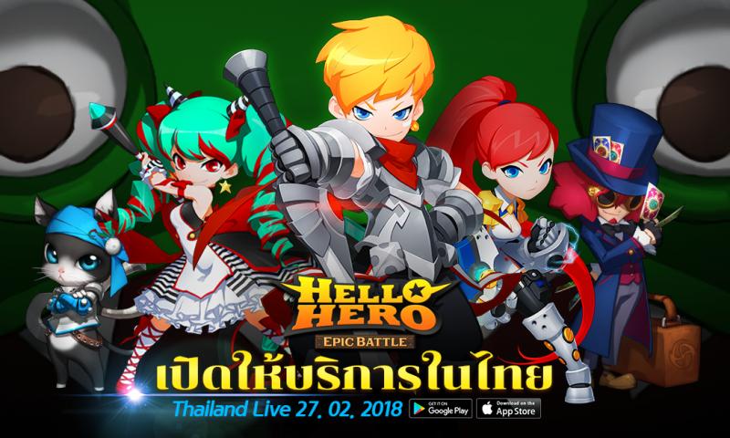มาแรง Hello Hero: Epic Battle เกม RPG ตัวแรงเปิดให้เล่นในไทยแล้ว