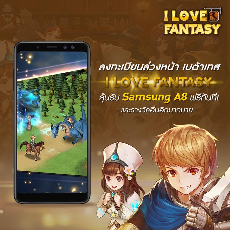 I Love Fantasy 36201802