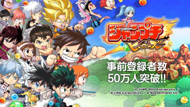 ฟินกระจาย Jumputi Heroes ยกแก๊งฮีโร่อนิเมะในตำนานลงสโตร์ 28 มีนาคม