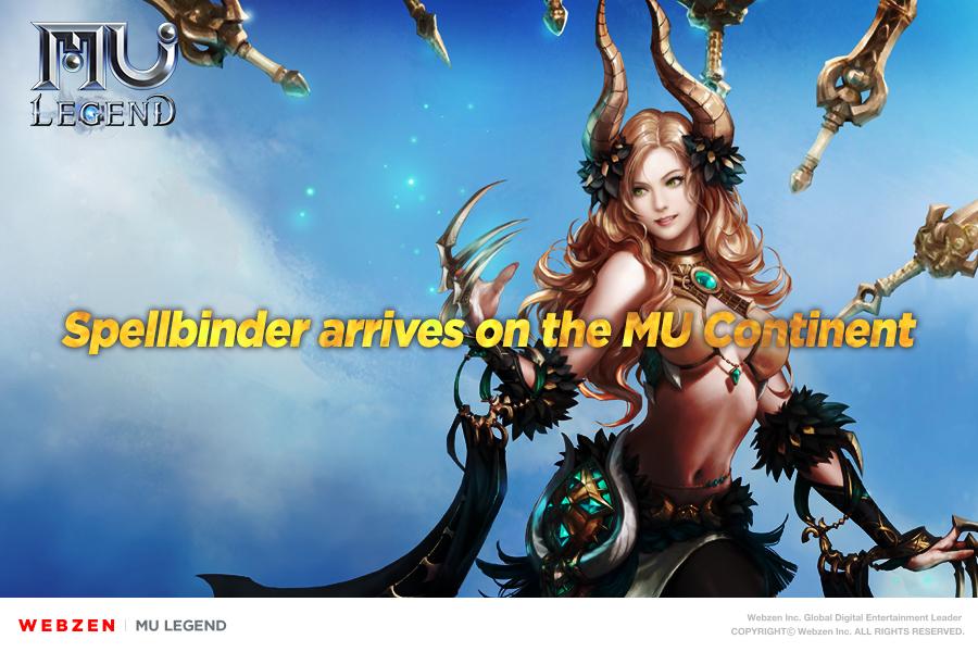 MU Legend launch image