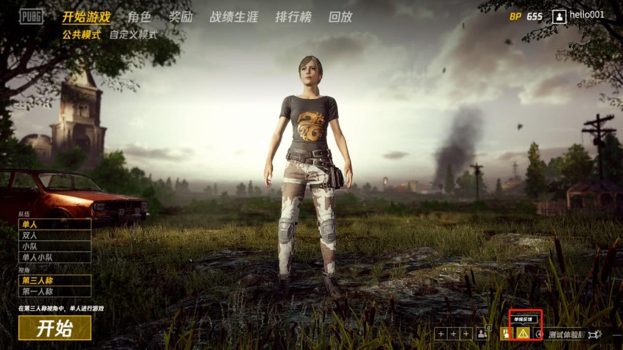 PUBG China 01