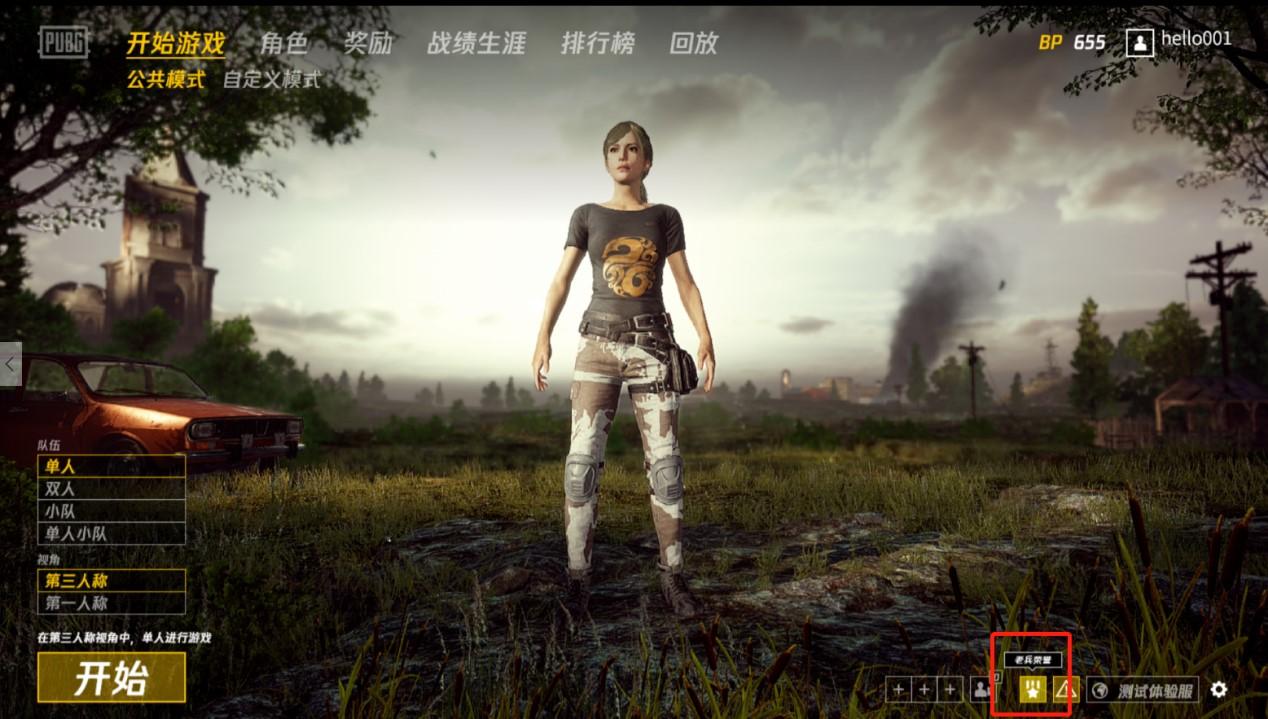 PUBG China 02