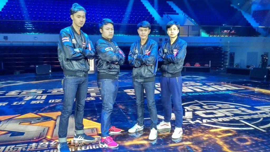 ROS championship 01