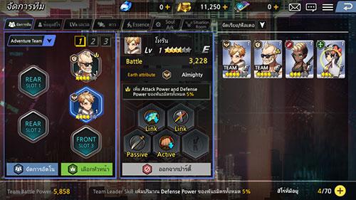 Soul Ark 13318 04