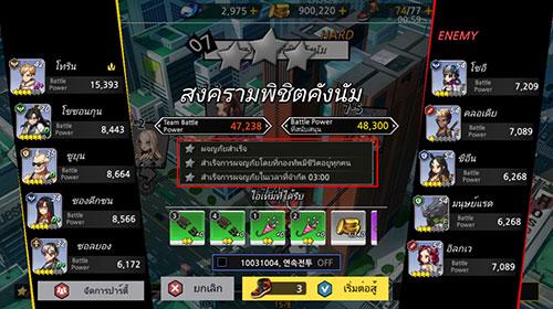 Soul Ark 13318 09