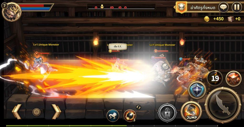 Soul Blaze pre ob 01