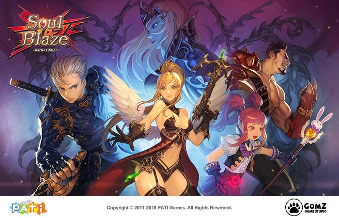 คอมโบรัว Soul Blaze เกมมือถือ Action RPG เดินข้าง เปิดทดสอบ Pre-OBT