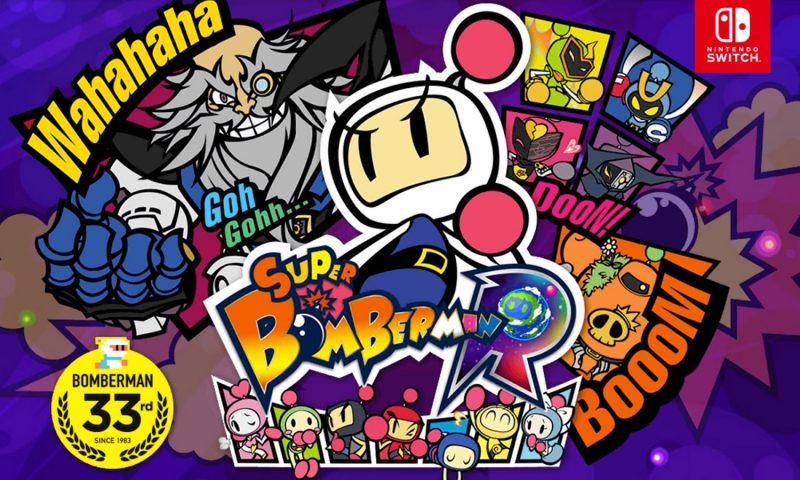 Super Bomberman R ย้ายแพลตฟอร์มจาก Switch ลง Steam มิถุนายนนี้