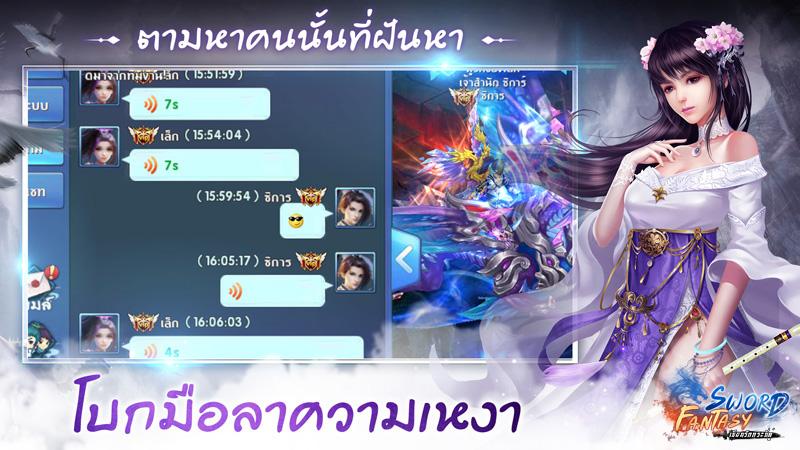 Sword Fantasy 330201803