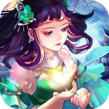 Sword Fantasy icon
