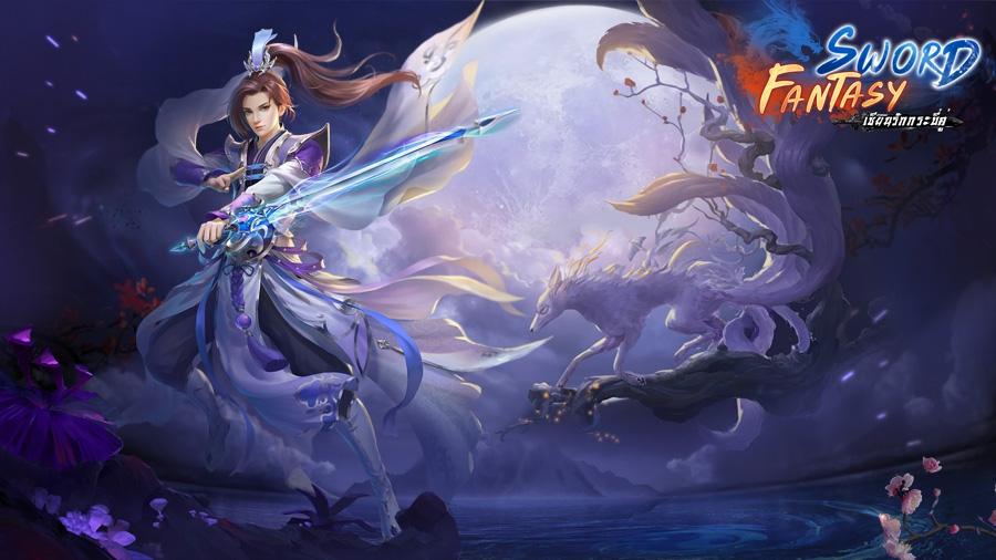 Sword Fantasy pre rigis 04