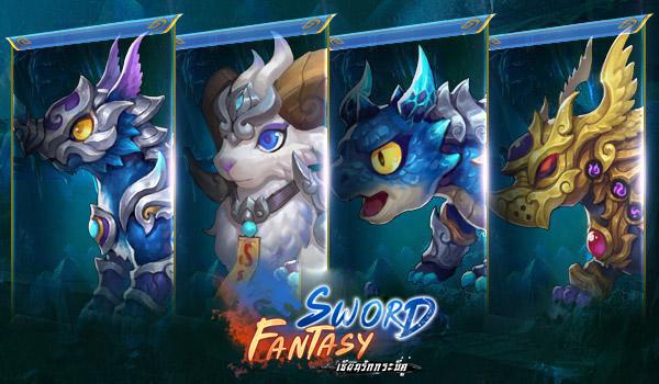Sword Fantasy pre rigis 07