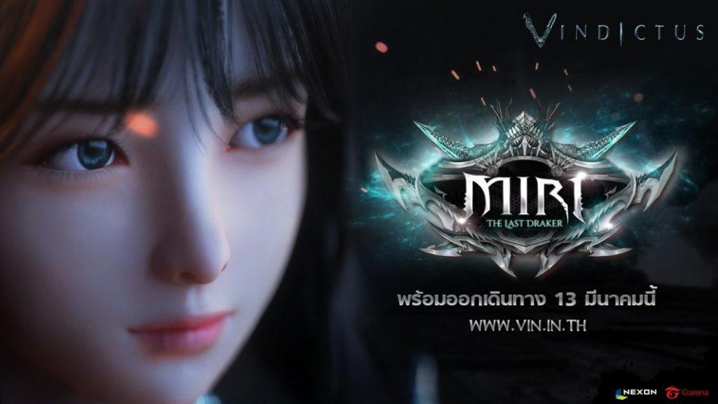 Vindictus Miri th 01