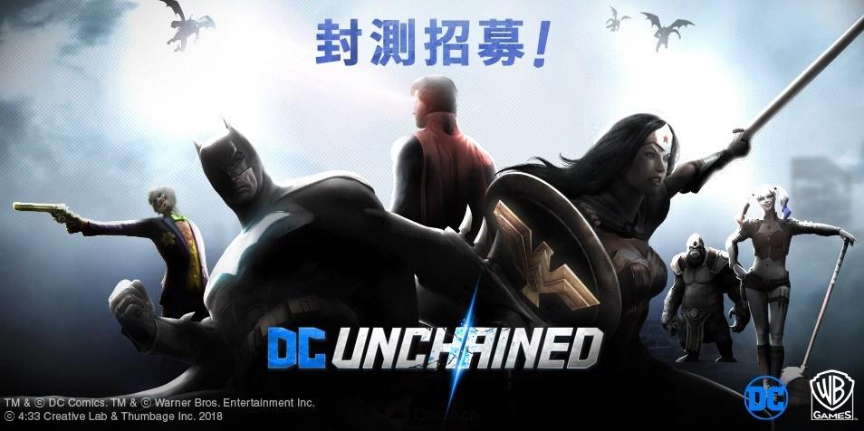 DC Unchained เผยเกมเพลย์รอบ CBT พร้อมสองตัวอย่างใหม่สุดมันส์