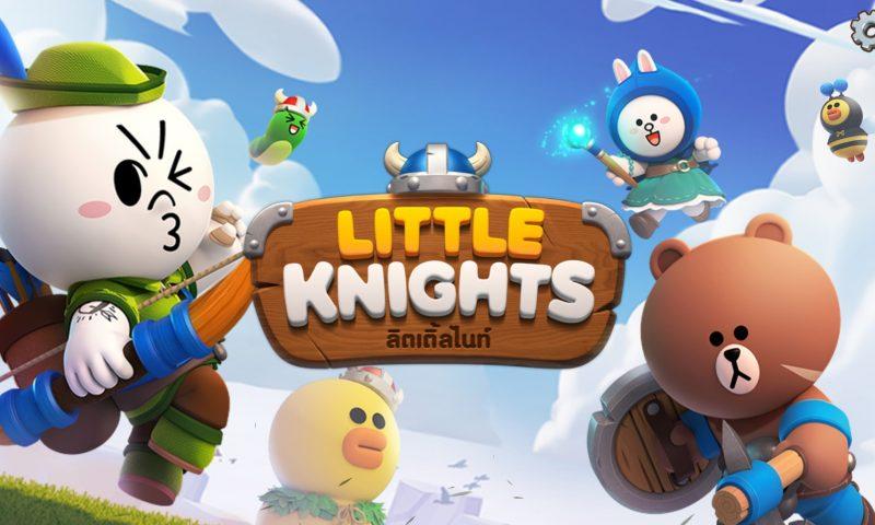 Little Knights พร้อมระเบิดความแบ๊วสุดขั้วกลางมีนาคมนี้
