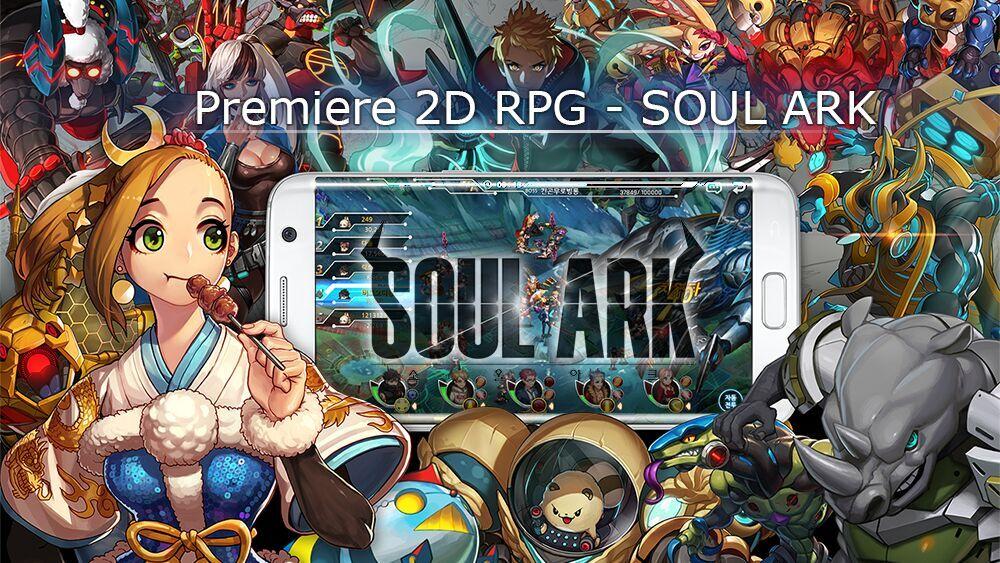 soul ark pre regis 02