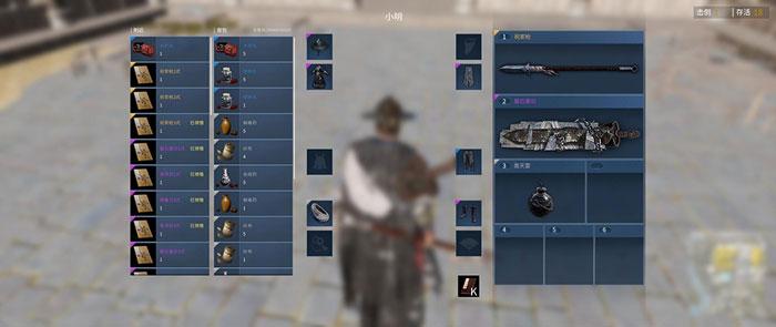 swordman x 2318 02