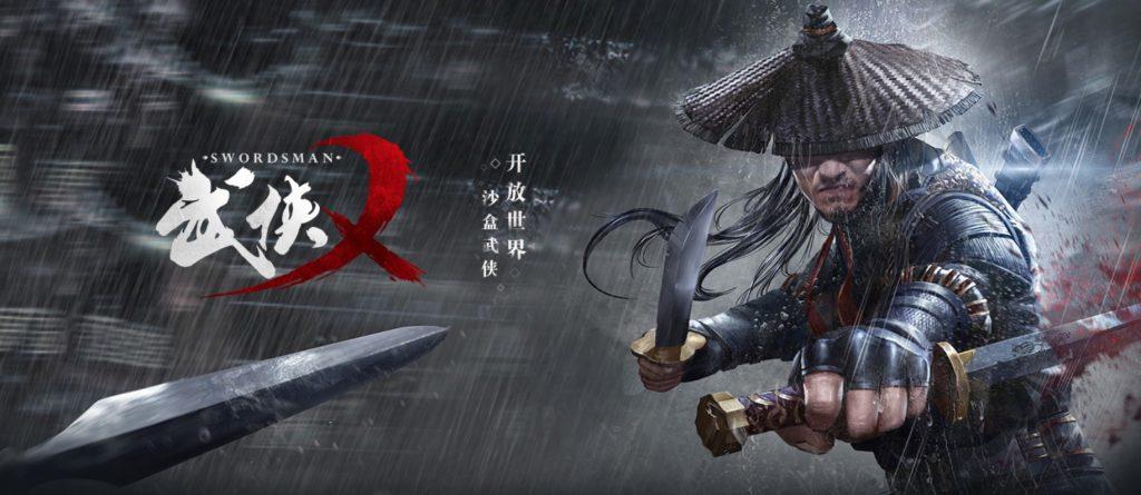 swordman x cover