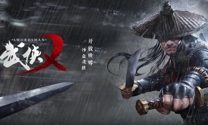 พาส่อง Swordsman X เกม Battle Royale สายพันธุ์จอมยุทธ์