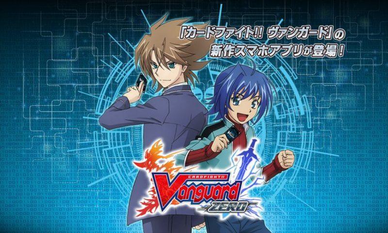 Vanguard Zero เกมการ์ดต่อสู้บนมือถือน้องใหม่จาก Cardfight!! Vanguard