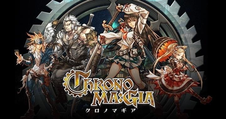 มาแล้ว Chrono Ma:Gia เกมการ์ดสายเมะจากผู้สร้าง Puzzle & Dragon