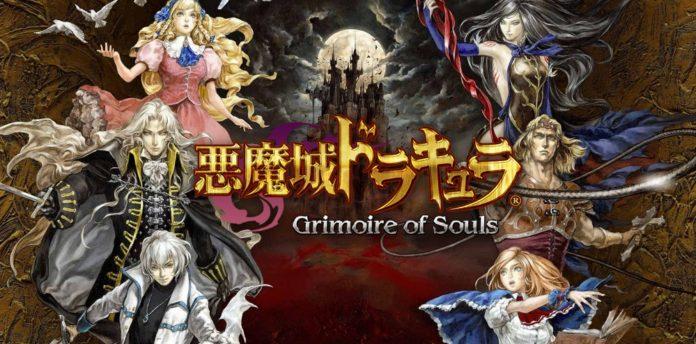 มาแล้ว Grimoire of Souls ภาคใหม่เกมแส้แดร็กคูล่าในตำนาน Castlevania