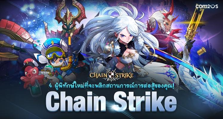 Chain Strike 430201801
