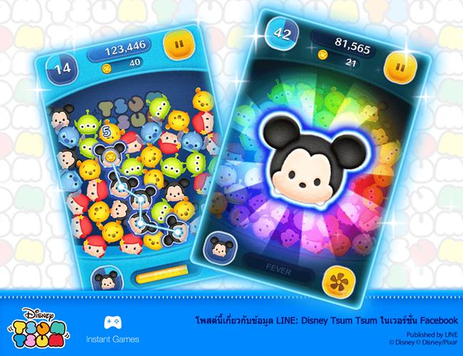 Disney Tsum Tsum 42820182