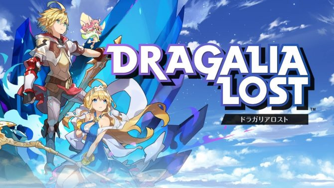 น่าลอง Dragalia Lost เกมโมบาย RPG ฟอร์มยักษ์จาก Nintendo และ Cygames