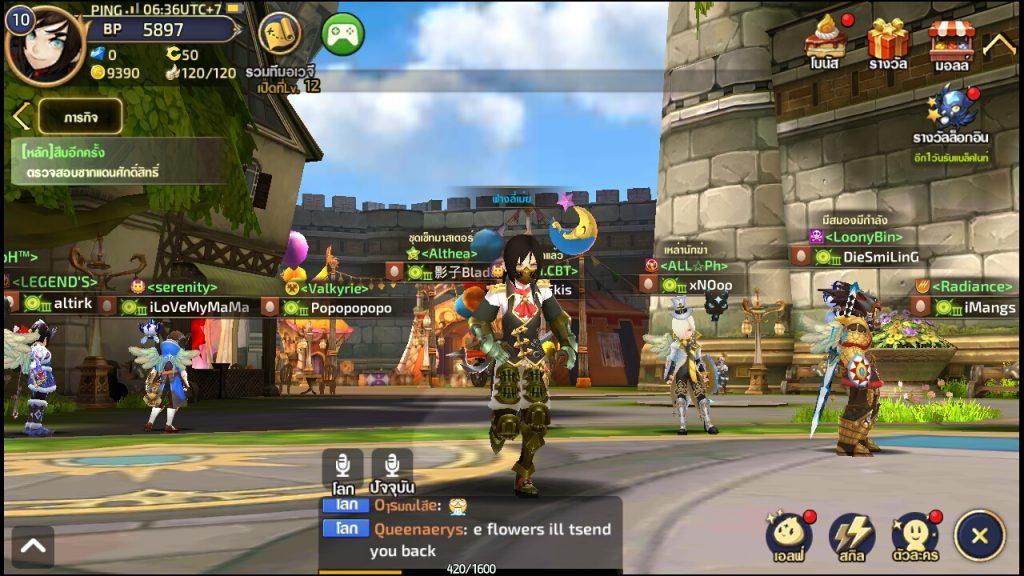 Dragon Nest M reviews 012