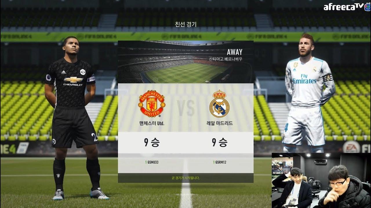 FIFA Online 4 02