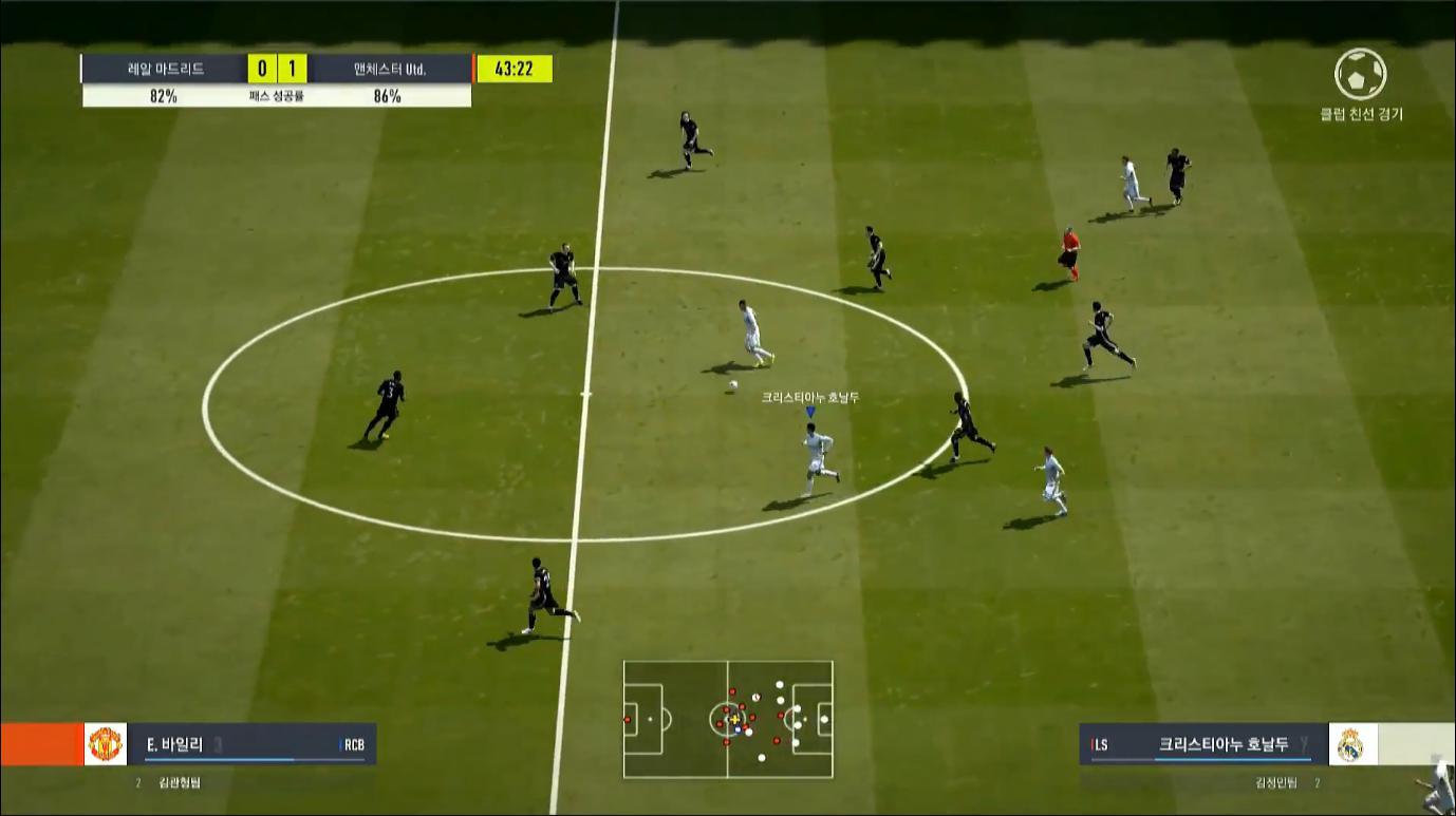 FIFA Online 4 04