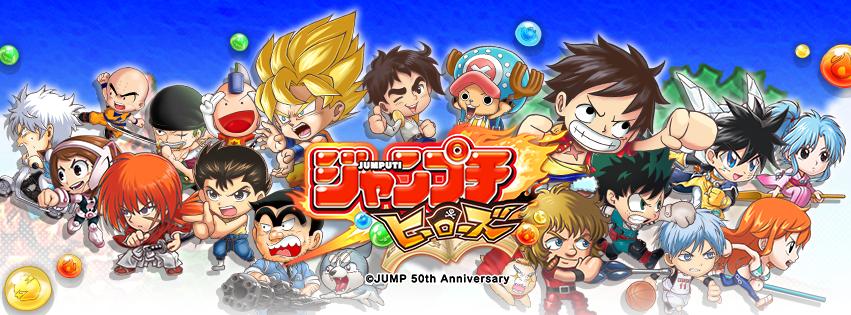 Jumputi Heroes เกม Puzzle RPG รวมฮิตมังงะ 29 เรื่องลงสโตร์ญี่ปุ่นแล้ว