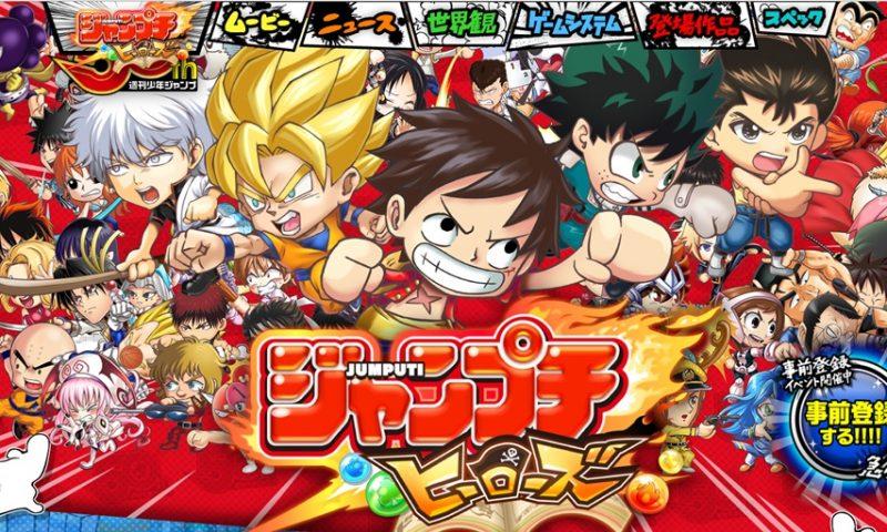 ฉลองล้านโหลด Jumputi Heroes จัดอีเวนท์สุดพิเศษต้อนรับฮีโร่ Son Goku