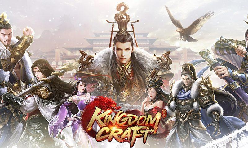 Kingdom Craft เกมวางแผนการรบเรียลไทม์บนมือถือ ลงสโตร์ไทยให้เล่นแล้ว