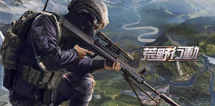 ปลุกกระแส Knives Out ค่ายจีนดึงตำนาน Battle Royale ญี่ปุ่นนั่งที่ปรึกษา