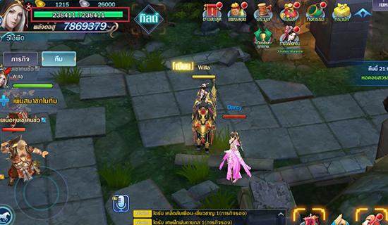 Legend Of Swordman42201804