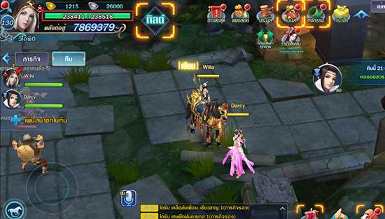 Legend Of Swordman42201805