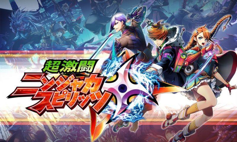 สวมวิญญาณนินจาท้าต่อยใน Ninjaka Spirits เกมใหม่จาก gumi