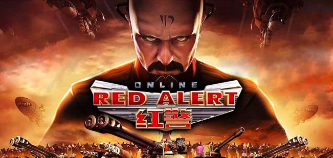 ปิดซอยเลี้ยง Tencent จับเกม RTS ในตำนาน Red Alert Online ลงมือถือ