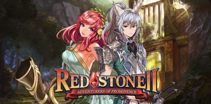 เปิด CBT แล้วจ้า Red Stone 2 ท้าล่าหินสีเลือดวันนี้